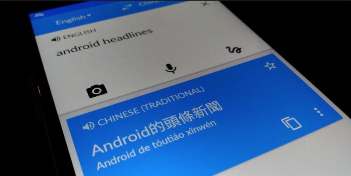 Los usuarios de Android reciben una actualización gigante de Google Translate