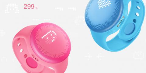 Xiaomi-Mi-Bunny-01