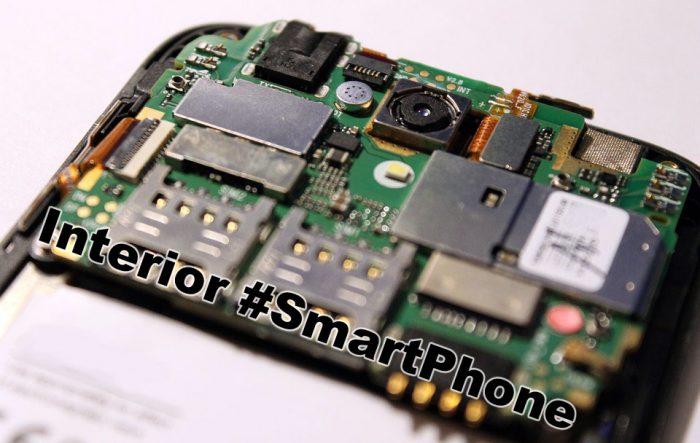 Qué secretos esconde el interior de un #SmartPhone?