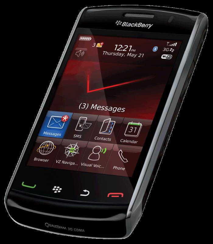 Los peores celulares… ¡los peores!