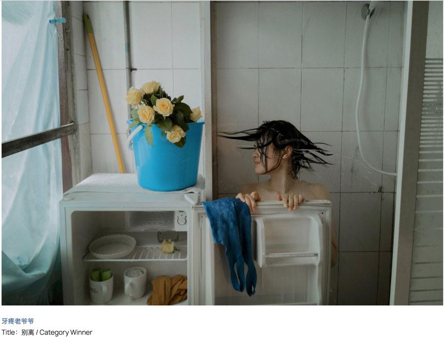 Una de las fotografías ganadoras de los premios Huawei NEXT-IMAGE 2019