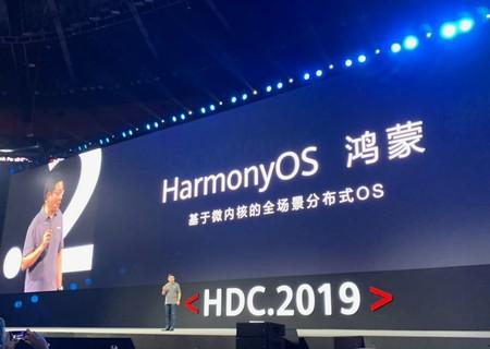 HarmonyOS: Huawei presenta su alternativa a Android