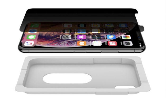 ¿Su iPhone y su privacidad tiene lo que se merecen?