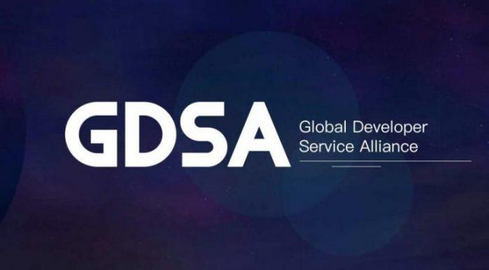 Sin Huawei la GDSA está muerta