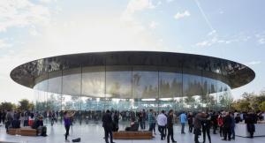 La entrada a un evento de lanzamiento de Apple