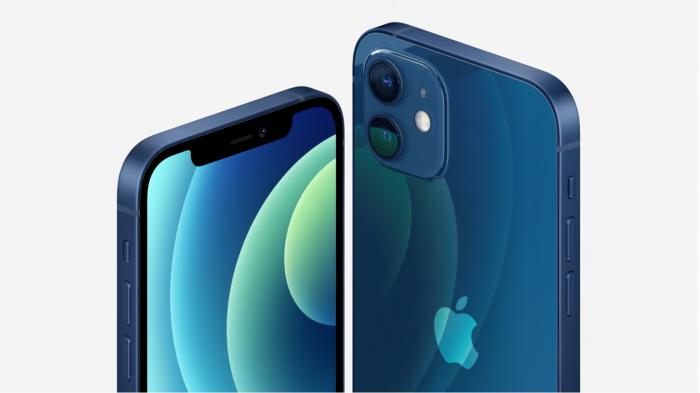 Hey Apple ¿donde están los bumpers para los iPhone 12?