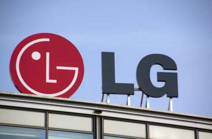 Su próximo celular no será LG (o por lo menos no LG de verdad)