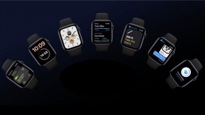 Su Apple Watch ahora puede medir su nivel de Aptitud Cardiovascular